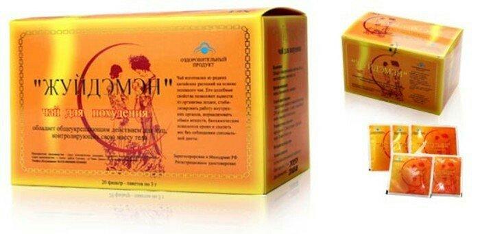Чай для похудения чанг шу как купить оригинал бесплатно