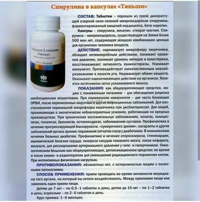 Бефунгин При Псориазе