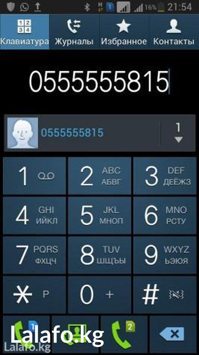 Как на андроиде сделать скрытый номер на