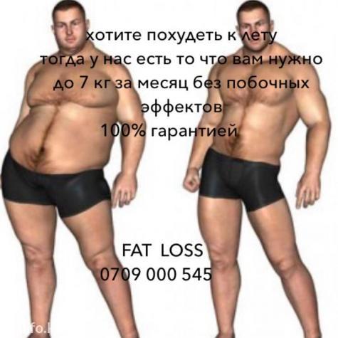 Как быстро похудеть на 7 кг за неделю в домашних условиях