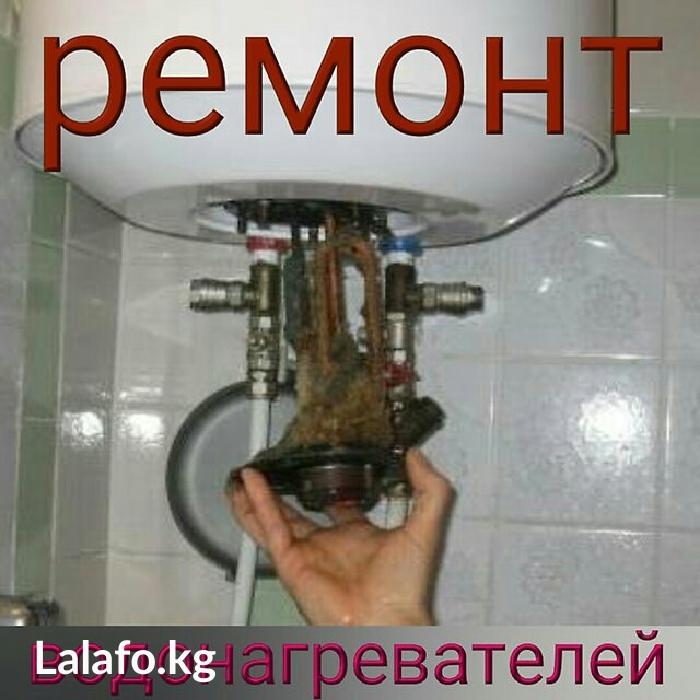Чистка водонагревателя своими руками термекс 168
