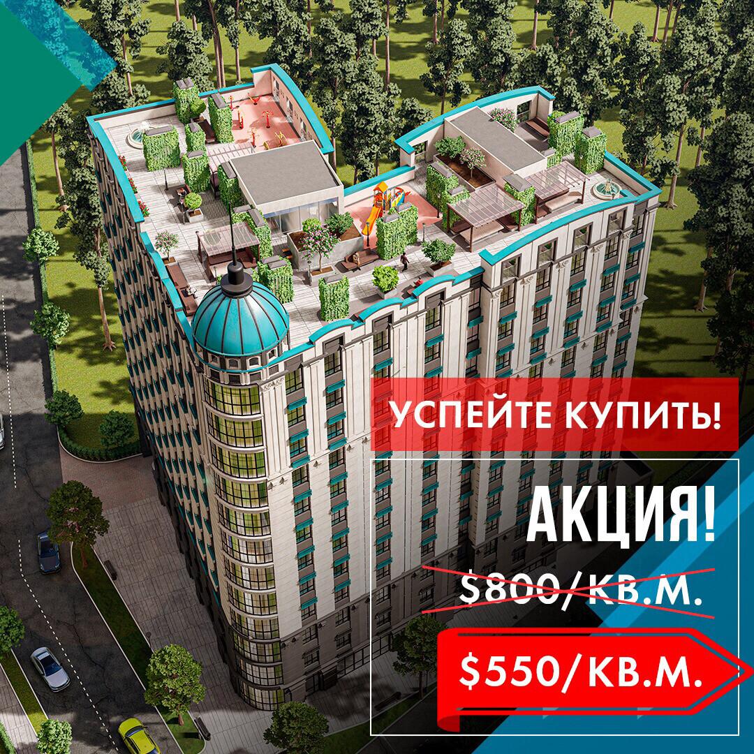 СТРОИТЕЛЬНАЯ КОМПАНИЯ Ала Тоо Билдинг - Бизнес-профиль компании на lalafo.kg | Кыргызстан