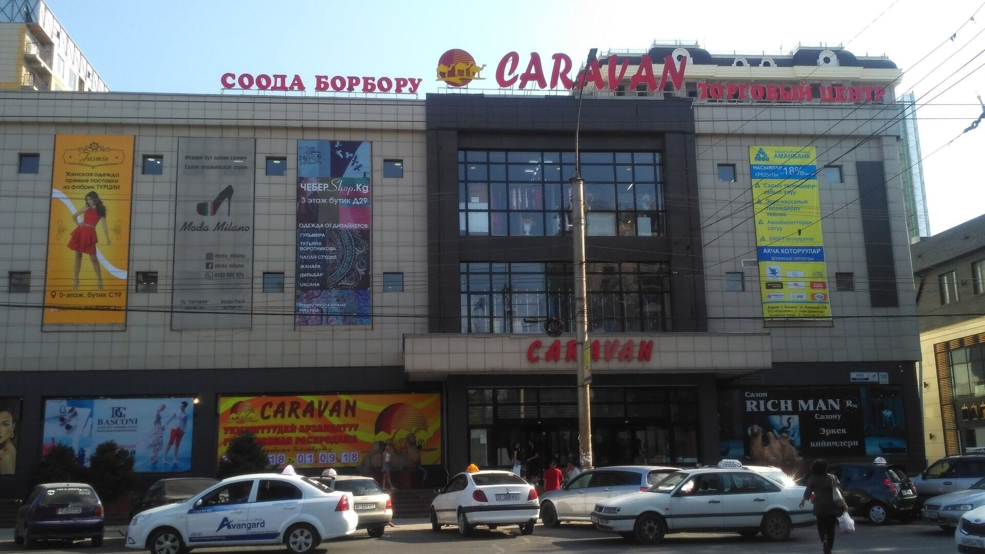kerben_store_kg - Бизнес-профиль компании на lalafo.kg   Кыргызстан