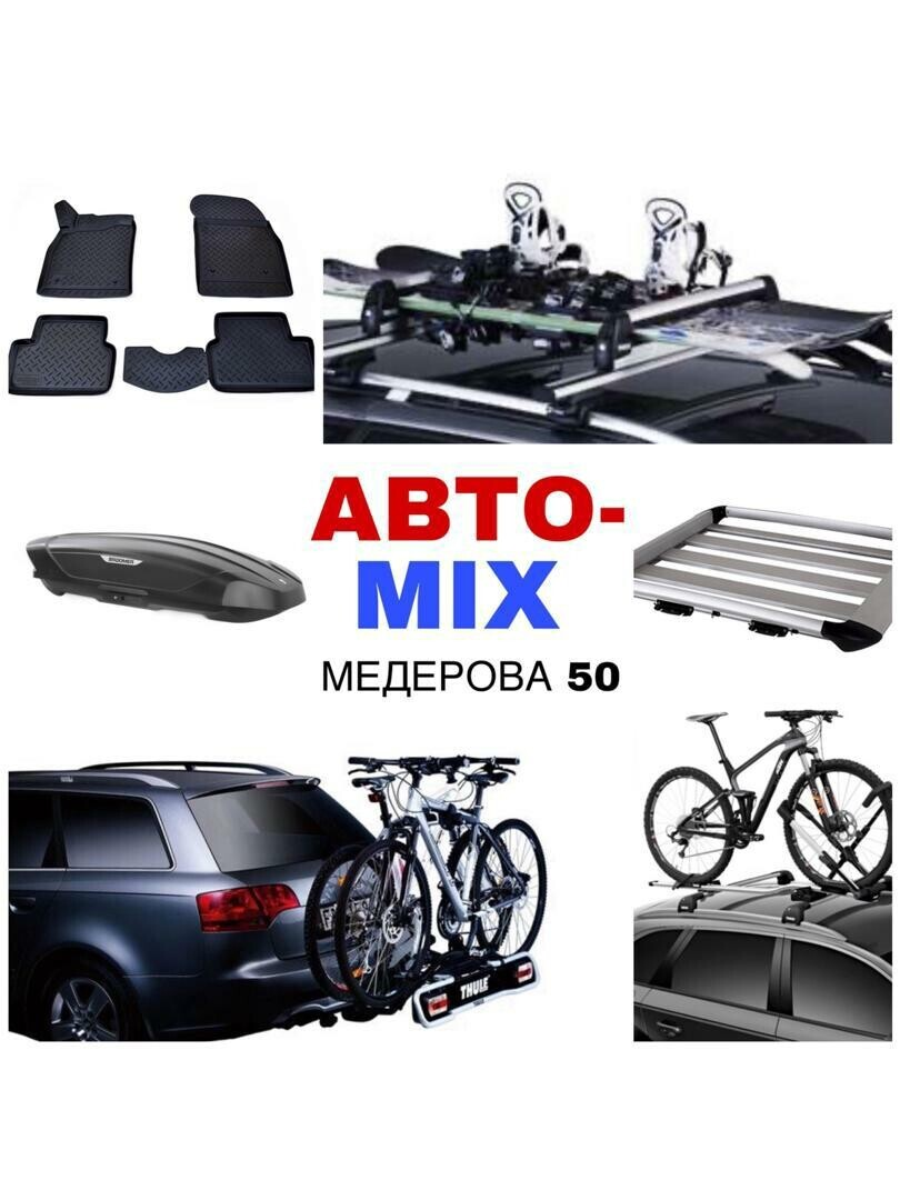 automixkg - Бизнес-профиль компании на lalafo.kg   Кыргызстан