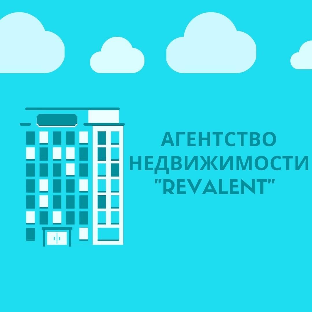 REVALENT - Бизнес-профиль компании на lalafo.kg | Кыргызстан