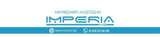 imperia.kg - business profile of the company on lalafo.kg in Кыргызстан