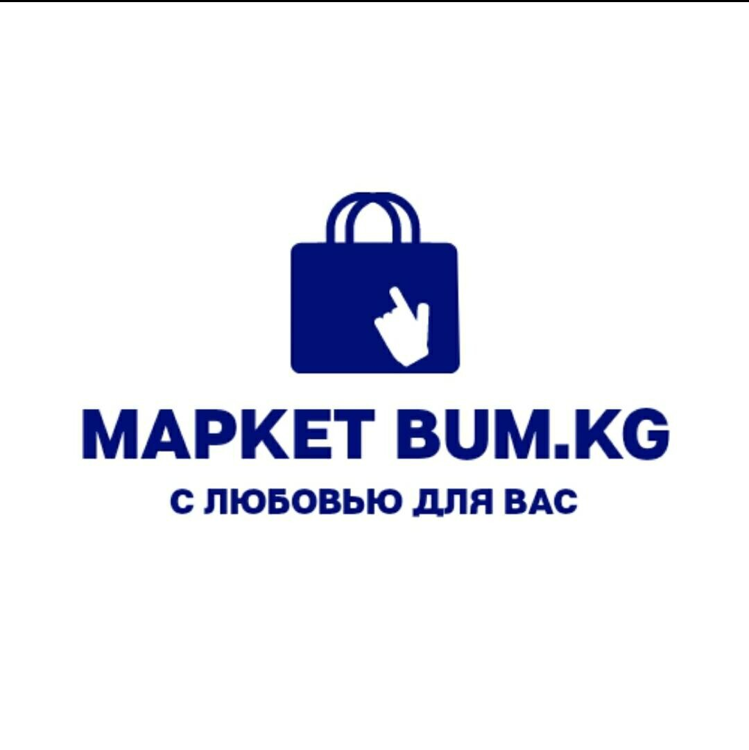 Bum.kg - онлайн гипермаркет - business profile of the company on lalafo.kg in Кыргызстан