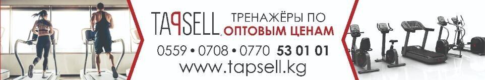 TAPSELL.CO.LTD - Бизнес-профиль компании на lalafo.kg | Кыргызстан