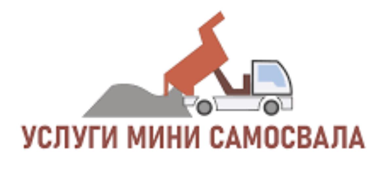 Минисамосвал - Бизнес-профиль компании на lalafo.kg   Кыргызстан