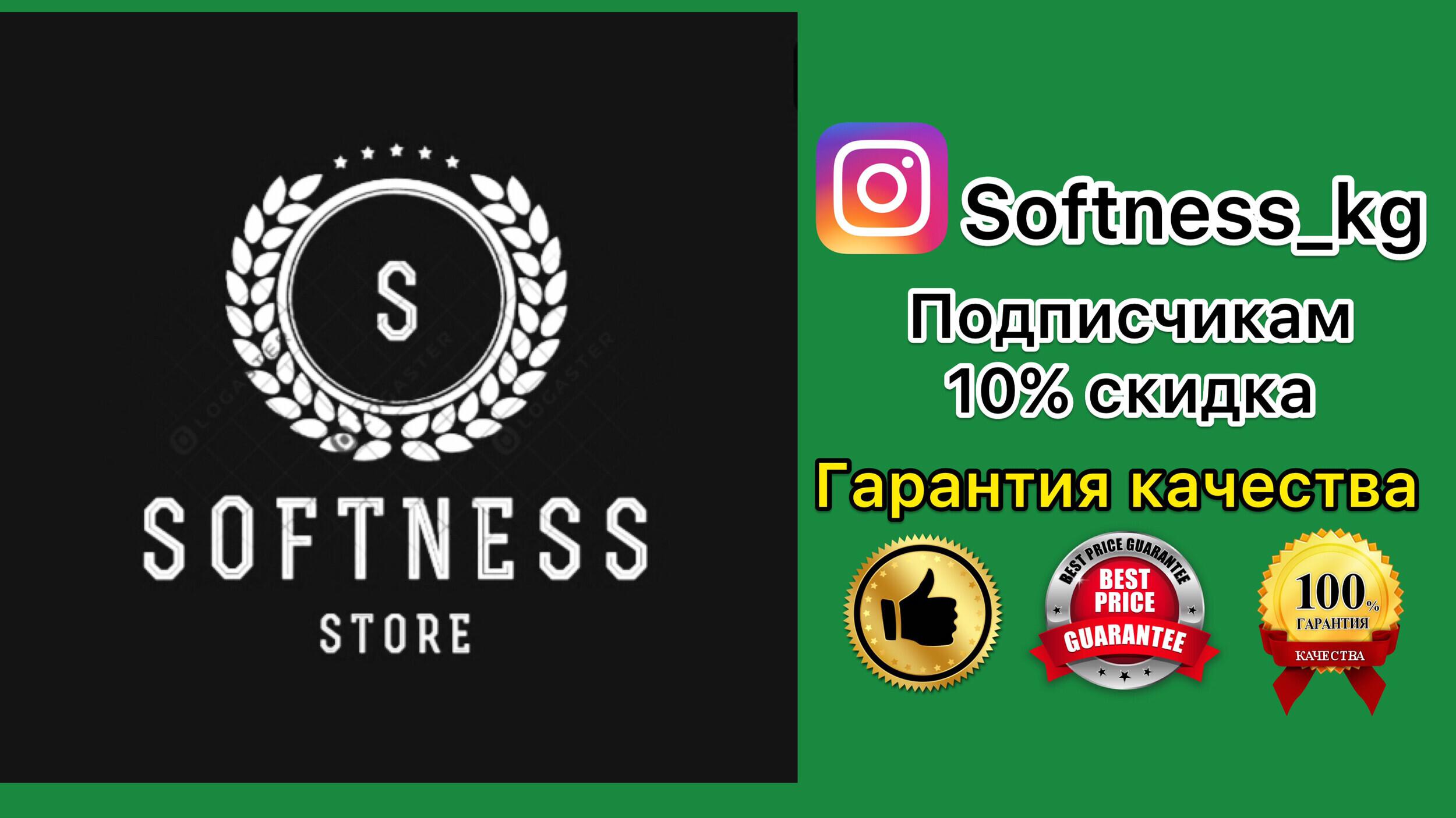Склад - Softness - Бизнес-профиль компании на lalafo.kg | Кыргызстан