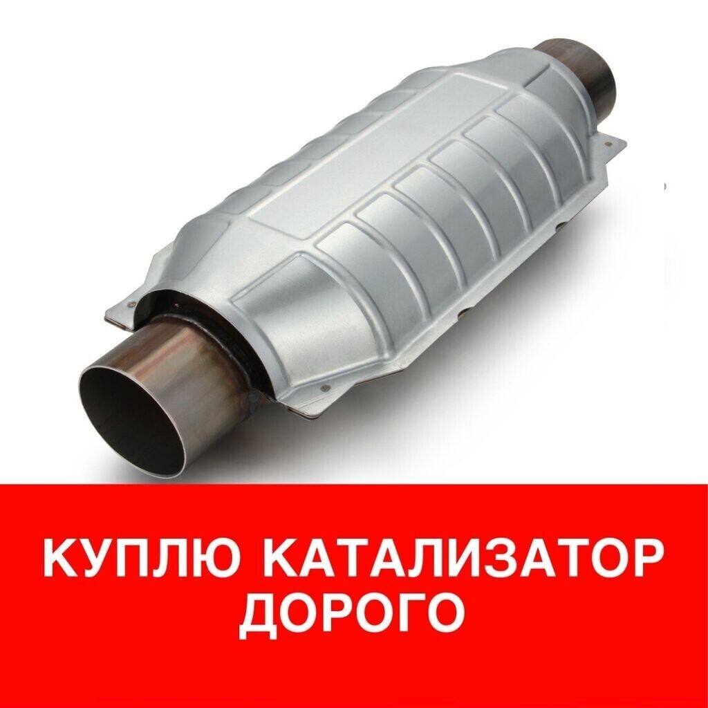 Сергей и Ко - Бизнес-профиль компании на lalafo.kg | Кыргызстан