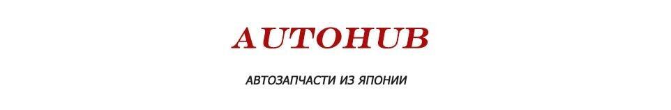 AUTOHUB - Бизнес-профиль компании на lalafo.kg | Кыргызстан
