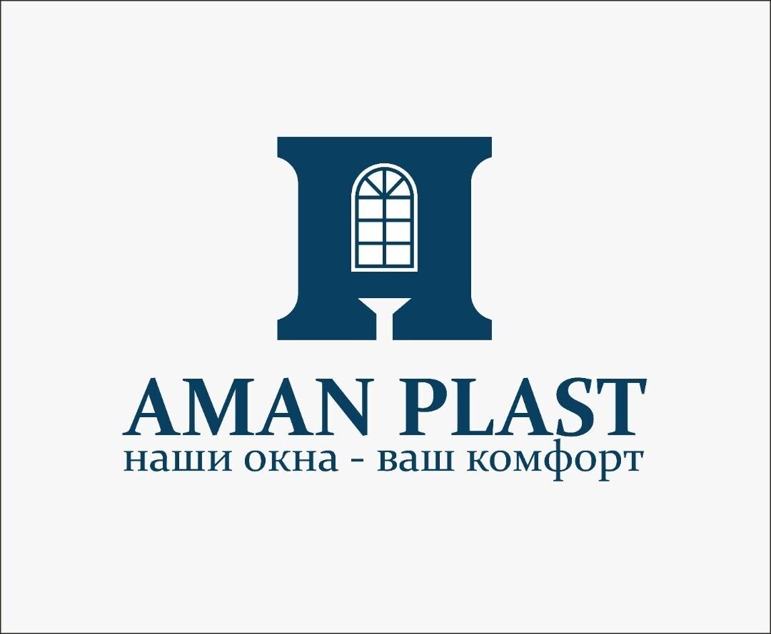 Аман Пласт - business profile of the company on lalafo.kg in Кыргызстан