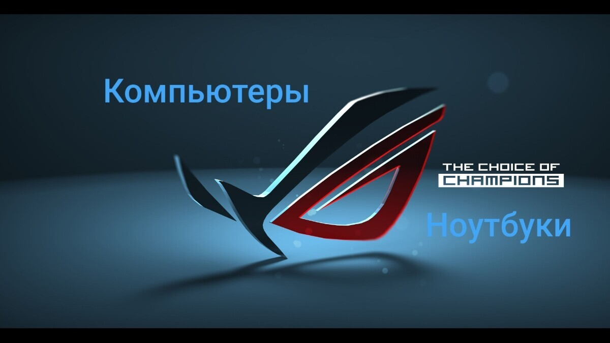 Migliore_Pc - business profile of the company on lalafo.kg in Кыргызстан