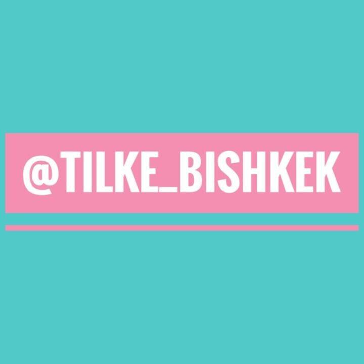 tilke_bishkek - business profile of the company on lalafo.kg in Кыргызстан