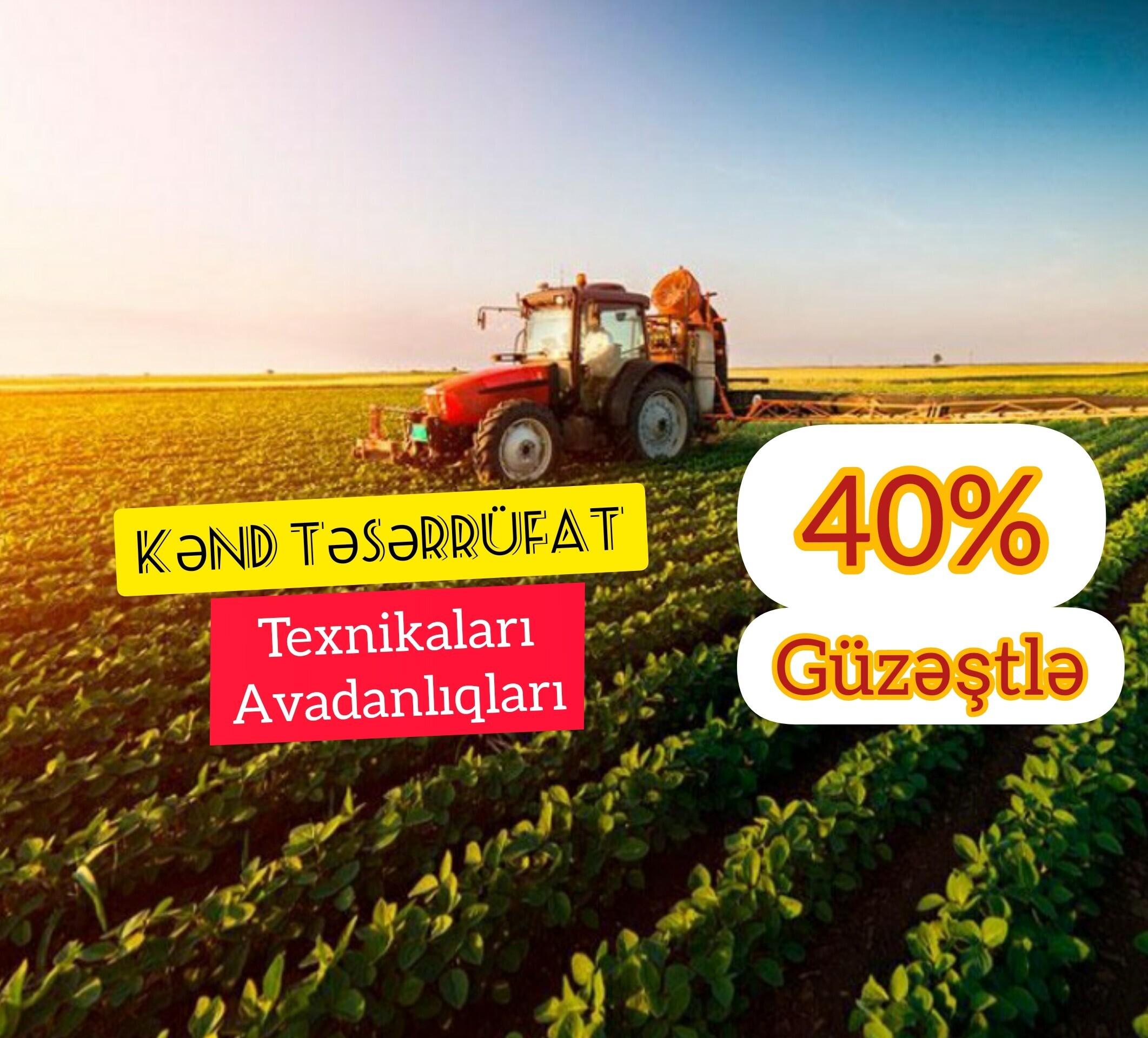 Agro Texnika - şirkətin Biznes profili lalafo.az-da | Azərbaycan