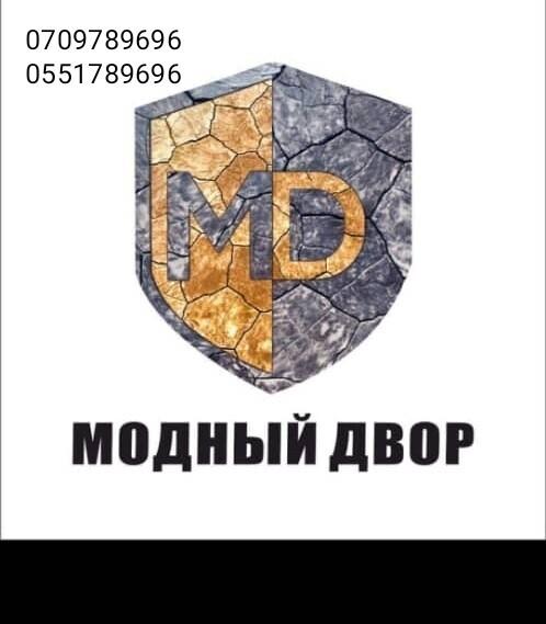 Евро Брусчатка - Бизнес-профиль компании на lalafo.kg   Кыргызстан