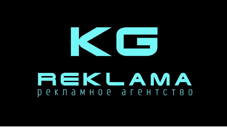 Реклама KG - business profile of the company on lalafo.kg in Кыргызстан