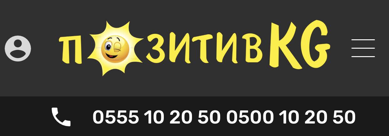 ПОЗИТИВ KG - Бизнес-профиль компании на lalafo.kg | Кыргызстан