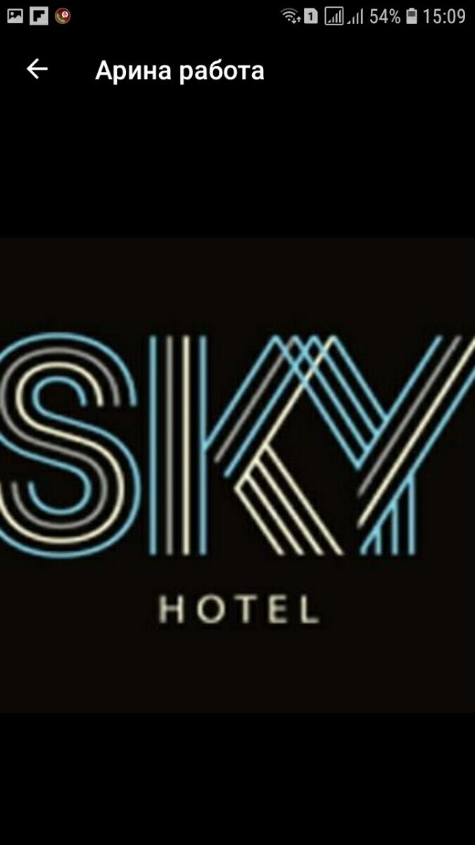 SKY HOTEL - Бизнес-профиль компании на lalafo.kg   Кыргызстан