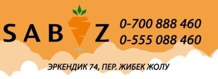 Sabiz - Бизнес-профиль компании на lalafo.kg   Кыргызстан
