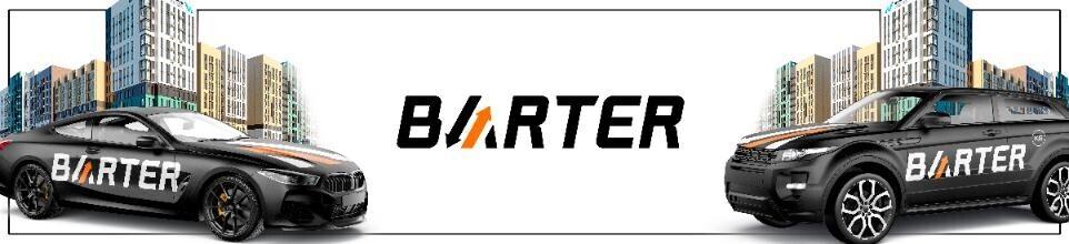 Barter.kg - Бизнес-профиль компании на lalafo.kg   Кыргызстан