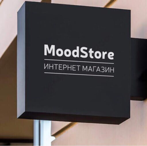 MoodStore.kg - business profile of the company on lalafo.kg in Кыргызстан
