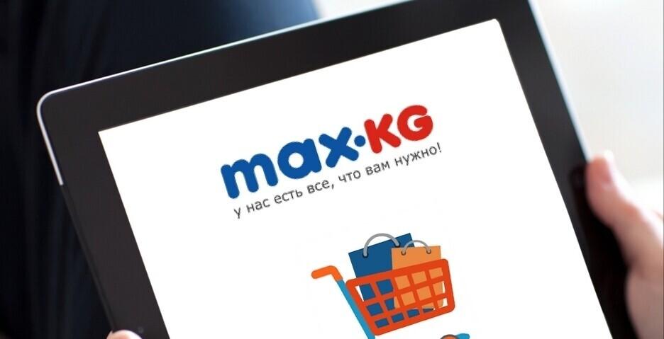 Компания Max  - У нас есть всё, что вам нужно! - business profile of the company on lalafo.kg in Кыргызстан