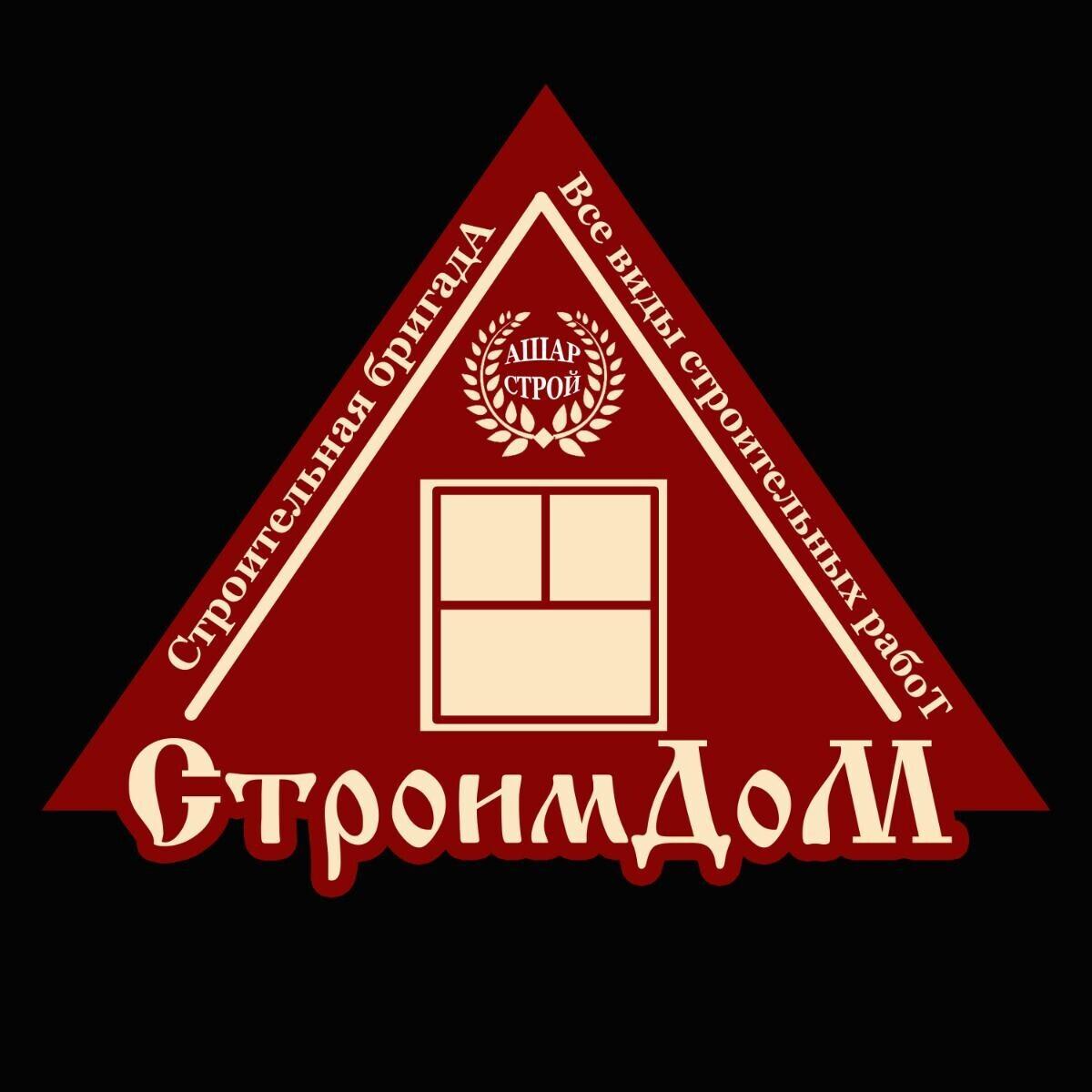 Ашарстрой - Бизнес-профиль компании на lalafo.kg | Кыргызстан