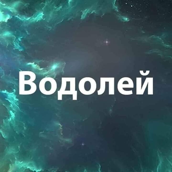 Jarnama 24 - Бизнес-профиль компании на lalafo.kg | Кыргызстан