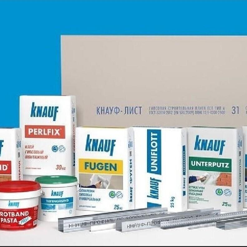 KNAUF - Бизнес-профиль компании на lalafo.kg   Кыргызстан