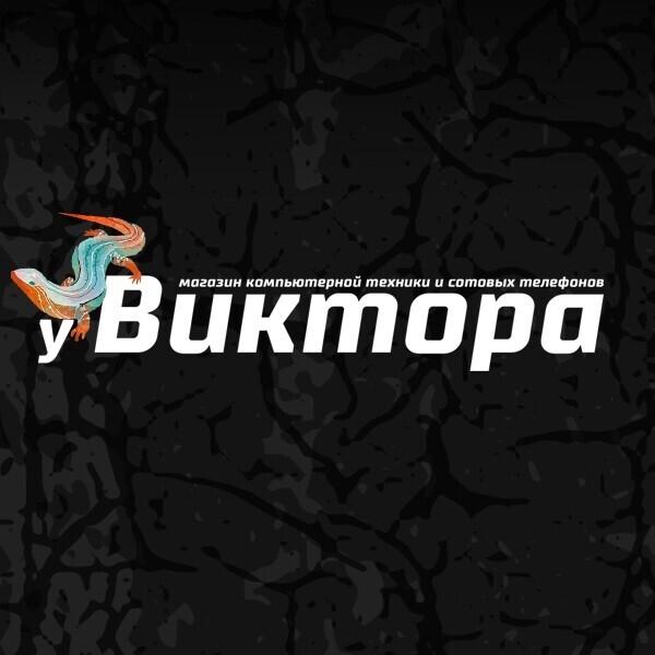 у Виктора - Бизнес-профиль компании на lalafo.kg   Кыргызстан