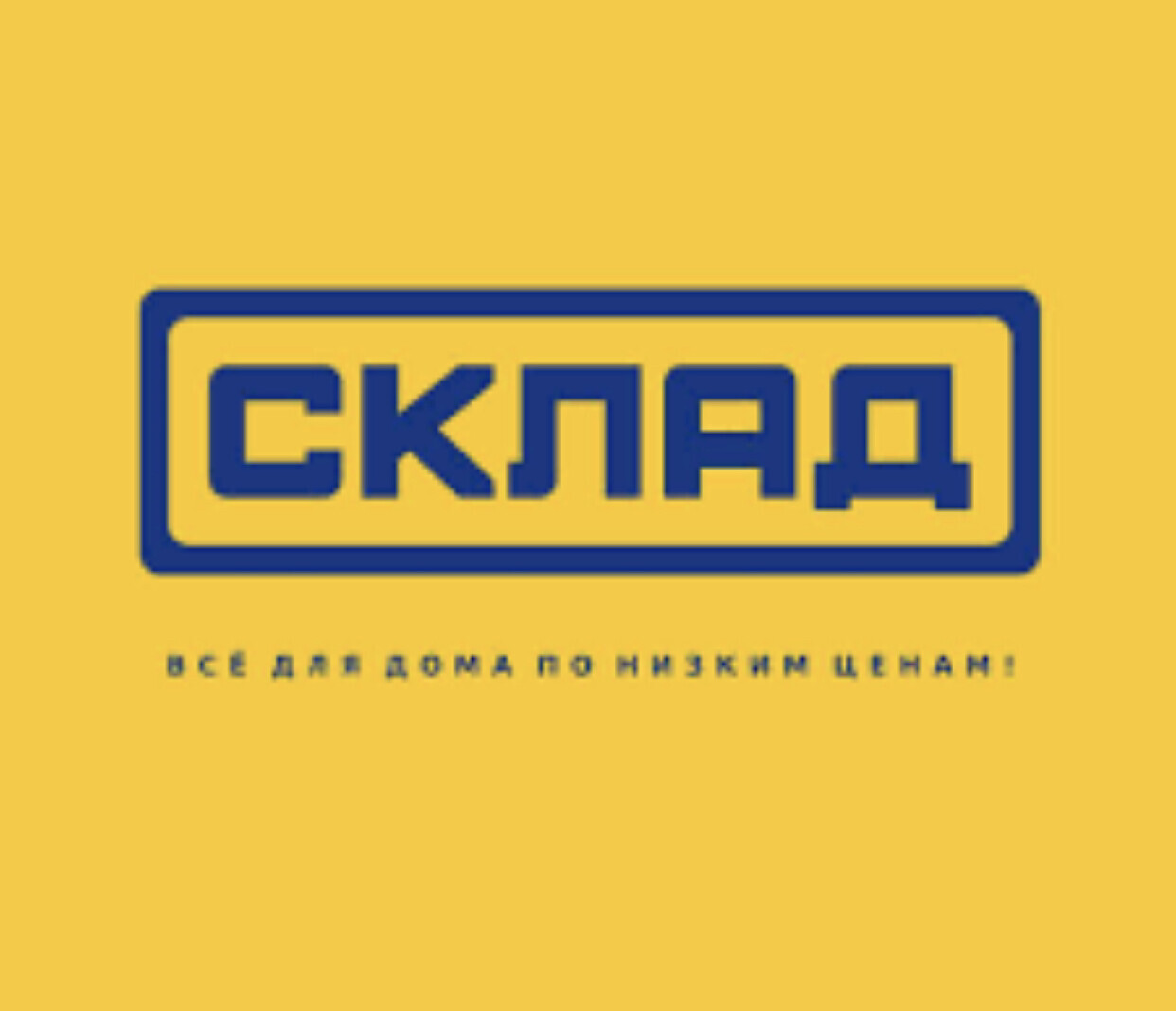 Paneli.kg - business profile of the company on lalafo.kg in Кыргызстан