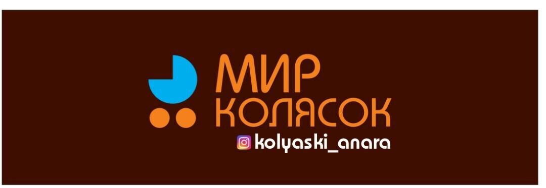 МИР_ КоЛяСоК _ АнАрА - Бизнес-профиль компании на lalafo.kg   Кыргызстан