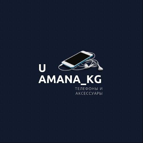 U_AMANA_KG - Бизнес-профиль компании на lalafo.kg   Кыргызстан