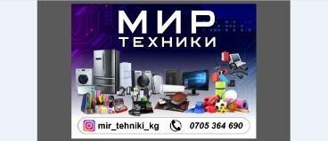 mir_tehniki_kg - Бизнес-профиль компании на lalafo.kg   Кыргызстан