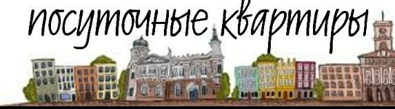 автор - business profile of the company on lalafo.kg in Кыргызстан