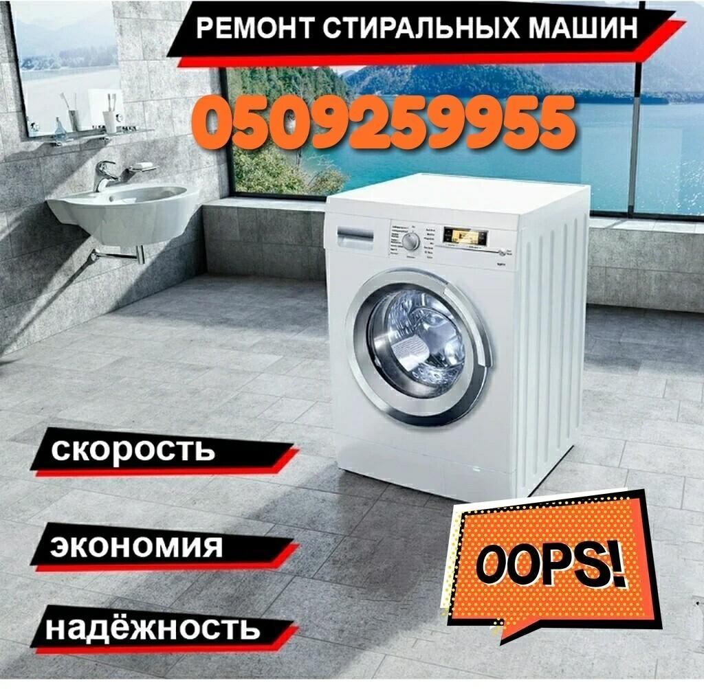 Мастер- Мастер - Бизнес-профиль компании на lalafo.kg   Кыргызстан