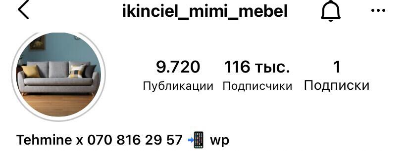 mimi_mebel - şirkətin Biznes profili lalafo.az-da   Azərbaycan