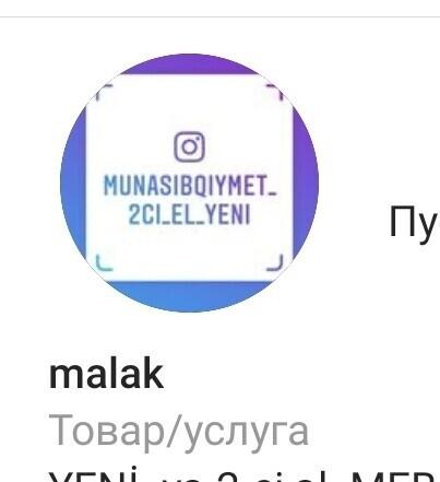 seva xırdalan - şirkətin Biznes profili lalafo.az-da | Azərbaycan