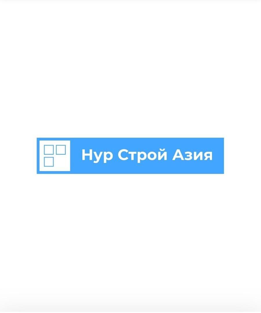 Нур Строй Азия - business profile of the company on lalafo.kg in Кыргызстан