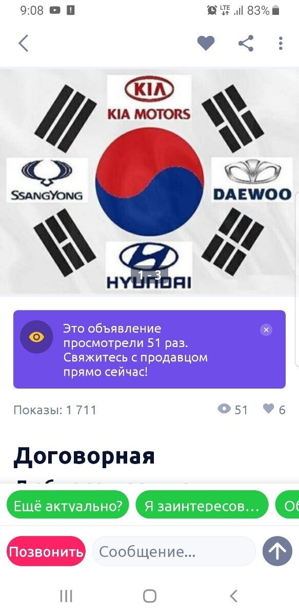 Korea Motors - business profile of the company on lalafo.kg in Кыргызстан