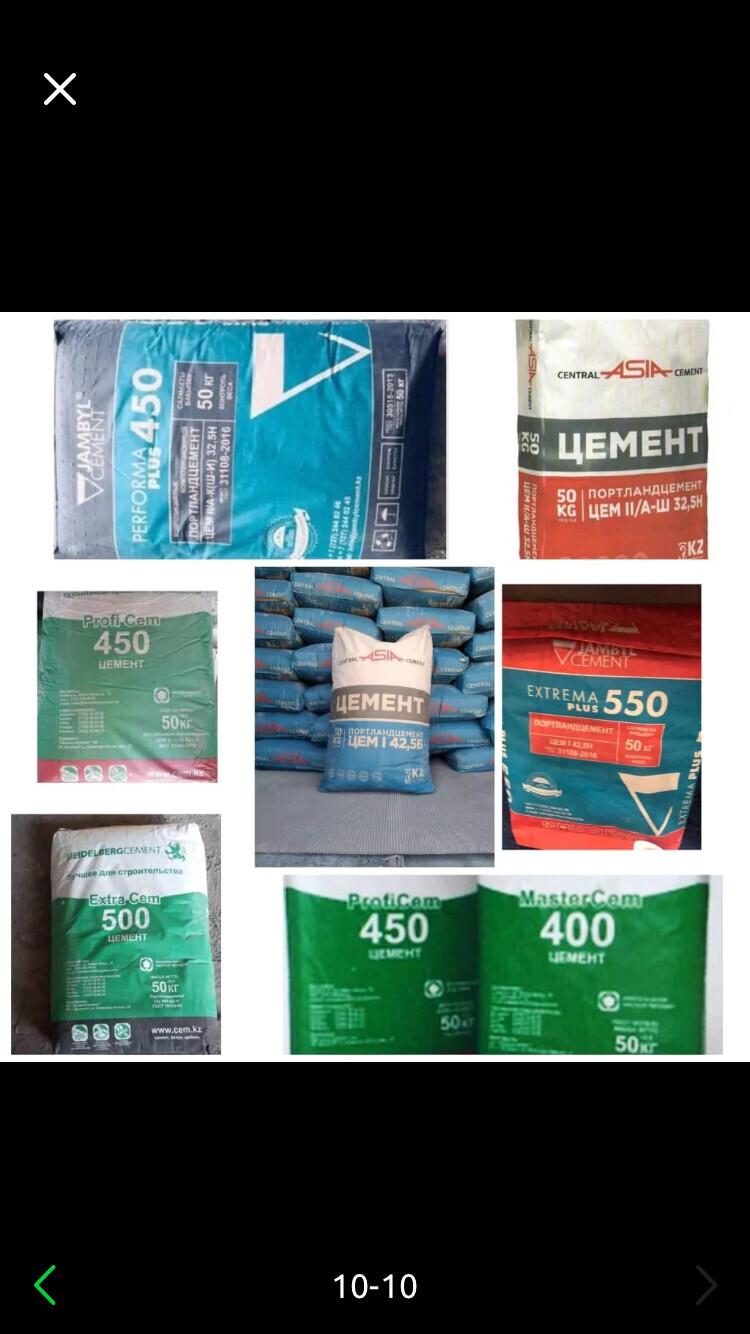 Казахстанский цемент - Бизнес-профиль компании на lalafo.kg | Кыргызстан