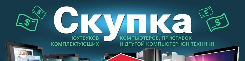 UMAX - business profile of the company on lalafo.kg in Кыргызстан