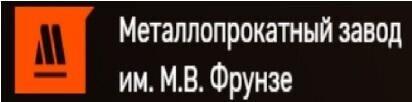Прием металла МПЗ Фрунзе - Бизнес-профиль компании на lalafo.kg   Кыргызстан