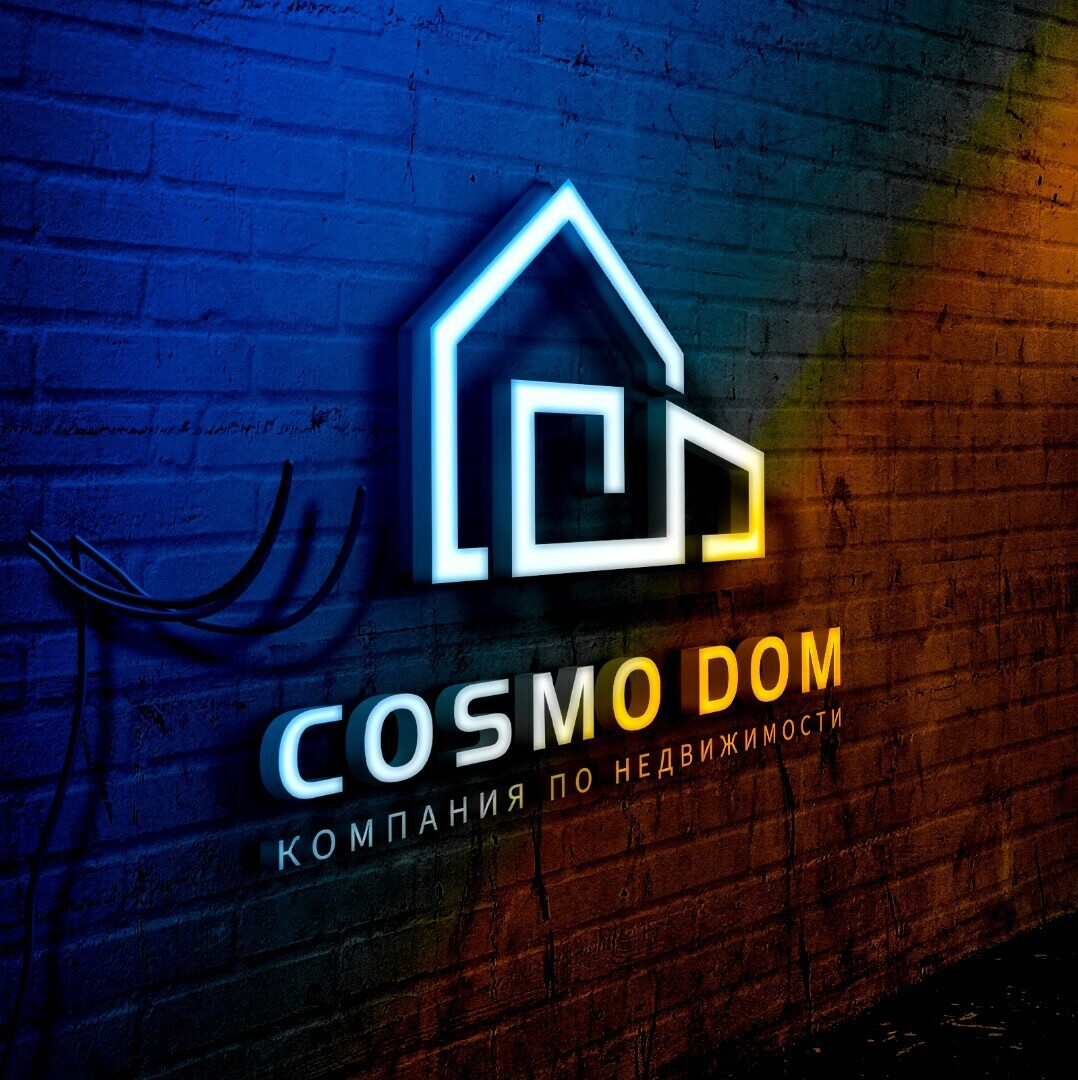 Cosmo Dom - Бизнес-профиль компании на lalafo.kg | Кыргызстан