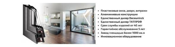 ФАБРИКА ОКОН - business profile of the company on lalafo.kg in Кыргызстан