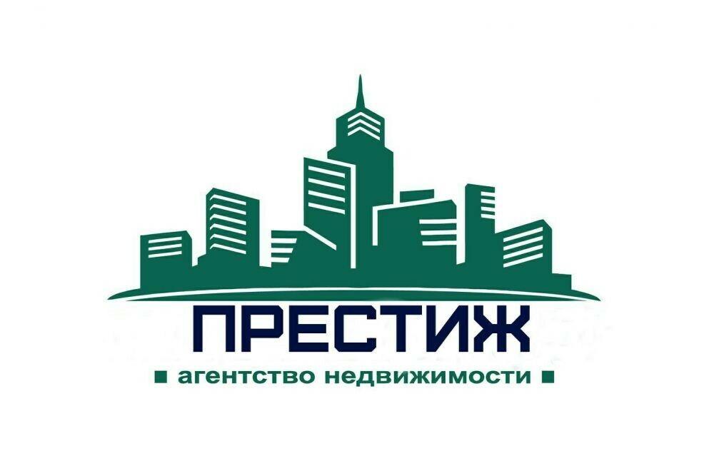 """Агентство Недвижимости """"Престиж"""" - business profile of the company on lalafo.kg in Кыргызстан"""