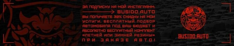 BUSIDO.AUTO - business profile of the company on lalafo.kg in Кыргызстан