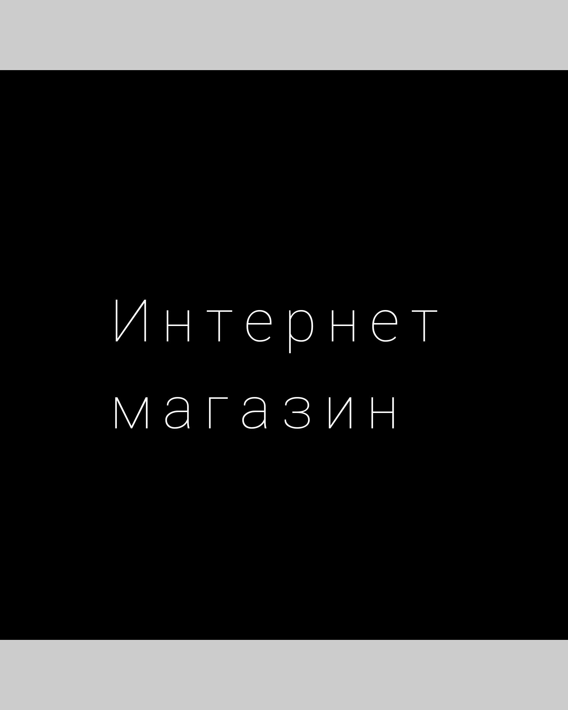 ДАТКА - Бизнес-профиль компании на lalafo.kg   Кыргызстан